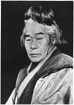 Onisaburo Deguchi - Omoto Kyo Religious Leader